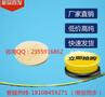 长沙南箭苹果醋粉保健食品厂家直销食品级酸度值5%图片