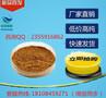芹菜提取物食品级10:1%图片