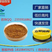 长沙南箭虫草菌粉保健食品总代直销食品级甘露醇10%图片