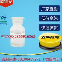 吡啶硫酮钠图片