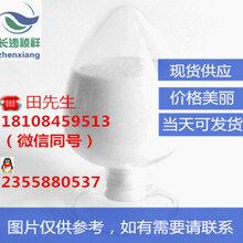 氯乙酰胺(Cas79-07-2)生产厂家批发商、价格表图片