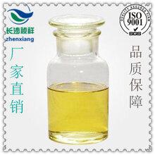 香茅油的功效与作用有哪些武汉发货质量保障图片