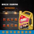 盛迪奥润滑油厂家直销高效节能系列润滑油高效节能润滑油汽机油厂家诚招代理
