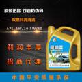 盛迪奥润滑油厂家直销双燃料专用系列汽机油汽机油厂家双燃料专用润滑油诚招代理