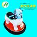 木羊人(变形金刚/机器人)发光动物碰碰车