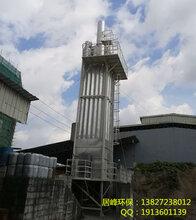 广东居峰环保_工业废气处理设备_VOCS废气处理_涂装废气处理设备_活性炭吸附塔
