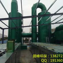 有机废气处理活性炭吸附塔工业废气处理