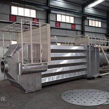 广东居峰环保_高效湿式静电除尘器_锅炉、窑炉尾气处理