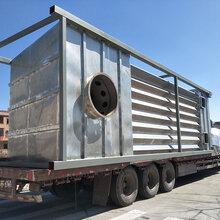 广东居峰环保_熔炼炉脱硫废气处理_湿式静电除尘器