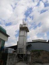 广东居峰环保_铝氧化有机废气处理_湿式静电除尘器