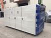 油墨废气处理设备vocs废气处理设备厂家广东居峰环保