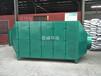 东莞五金喷漆废气处理设备漆雾过滤器喷漆环保设备