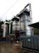 冶炼废气处理设备东莞环保设备厂家直销湿式静电除尘器