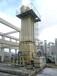 东莞酸碱废气处理设备车间废气处理设备