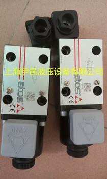 DLOH-2C/NPT-AO24VDC22/BT阿托斯电磁阀
