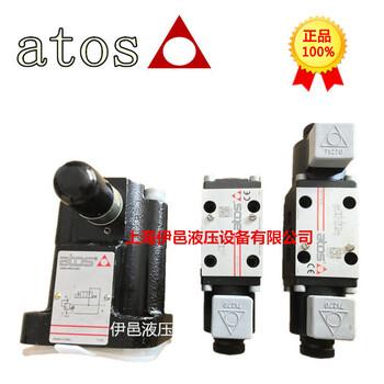 ATOS電磁閥現貨供應DHI-0610-X230/50/60AC23