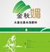 新疆澳凯肥业——买酸性肥料就来这里