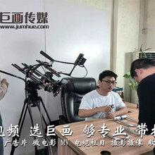 东莞万江企业宣传片制作-特效让宣传片更具震撼力