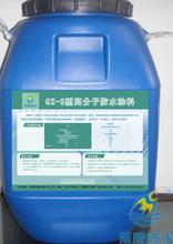 GZ-2型高分子防水涂料供应首选雨晴防水,全国防水行业领先品牌