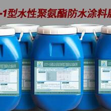 HY-1型水性聚氨酯防水涂料供应首选雨晴防水,全国防水行业领先品牌
