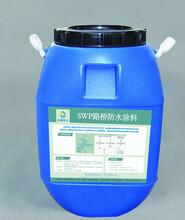 SWP路桥防水涂料供应首选雨晴防水,全国防水行业领先品牌
