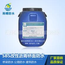 SBS改性沥青桥面防水涂料供应首选雨晴防水,桥面冷施工防水涂料