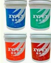 XYPEX塞柏斯水泥基渗透结晶型防水涂料供应首选雨晴防水,永久防水高端建筑工程首选材料