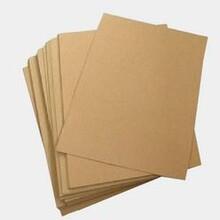 A4牛皮包装纸服装用纸再生牛皮纸牛皮复合包装纸