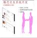 特惠婚恋交友app开发媒婆相亲网站搭建社交直播系统