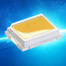 供应LED95-100高显指贴片5730灯珠色温LED95-100高显指贴片灯珠