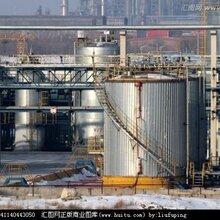 化工機械設備回收各市山東大型化肥廠設備回收單位圖片