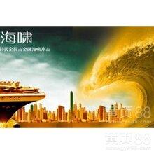 桂林正规美原油期货代理平台