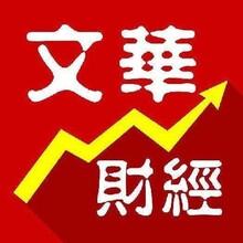 绍兴美原油期货正规代理平台