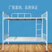深圳厂家批发上下双层单人铺牢固耐用成人高低员工学校公寓铁架床