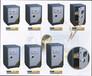 直销电子密码锁保险柜家用保险柜入墙小型办公报警防盗保险箱批发