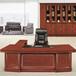 直销老板桌电脑办公贴实木木皮烤漆桌大班台老板桌椅沙发书柜组合