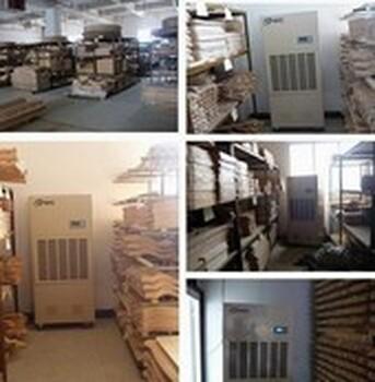 木材厂防潮除湿机