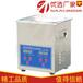 吉林集安实验室用超声波清洗机,NAI-CS22L小型超声波清洗设备