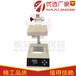 安徽氮吹仪生产厂家,那艾氮吹仪型号,氮吹仪价格