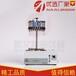 24孔圆形水浴氮吹仪价格,那艾圆形自动水浴氮吹仪,广东圆形氮吹仪生产厂家