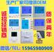 济南中央空调液晶温控器厂家