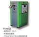 进口干冰造粒机德国干冰造粒机最小粒径1.5mm