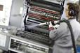 西安清洗模具西安工业模具在线清洗