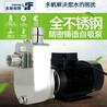 不銹鋼自吸泵304耐腐蝕臥式離心泵酸堿化工污水泵316自吸泵小型