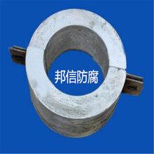 鐲式鎂鋁合金犧牲陽極管道陰極保護裝置