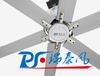 采用德国制造美航技术的瑞泰风工业大风扇专为高大空间降温通风定制!