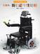 唯思康自由行3老年电动履带爬楼轮椅电动载人爬楼车电动爬楼机