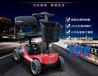 和美德HMD-602智能老年电动代步车四轮电动车老人残疾人车老人车