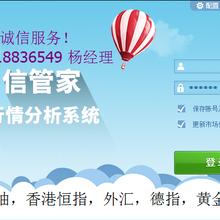 香港恒指期货手续费多少钱怎么开户