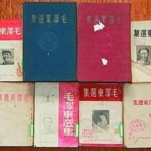 北京哪里可以征集红色收藏,这种藏品有没有价值图片
